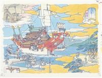 kikutoudai (22 works) by akira yamaguchi