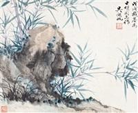 小园深处<br>bamboo and rock by wu hufan