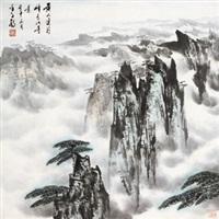 黄山奇景 立轴 设色纸本 by xu zihe