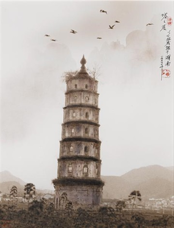 pagoda hill by don hong oai