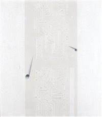 circuito remoto con cursori by mario de leo