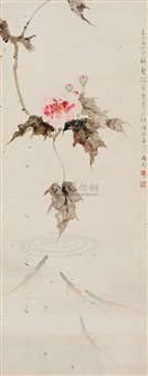 flower and fishes by zhou qianqiu and liang canying
