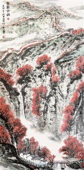 古塞金秋 by qi zhengguo