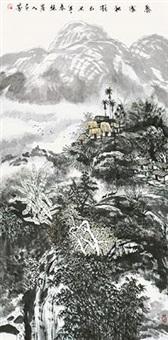 黎寨秋韵 by deng zifang