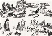 奇峰怪石 (八张) 镜片 水墨纸本 (8 works) by tang yun