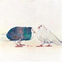 鴿i (pigeon i) by huang mingzhe