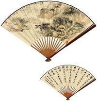 溪山渔隐 (recto-verso) by various chinese artists