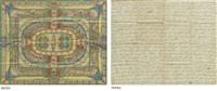riesen-stadt lion-nord (recto/verso) by adolf wölfli