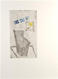 this side up by shlomo harush
