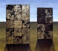 ruinas de managua by alejandro arostegui