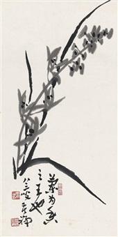 李苦禅(1899-1983) 兰香 by li kuchan