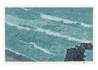 sound of waves by shinkichi kaii higashiyama