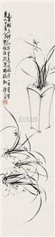 兰开逸性 by xu yuanbai