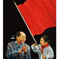 mao and young pioneer with red flag by xiao se