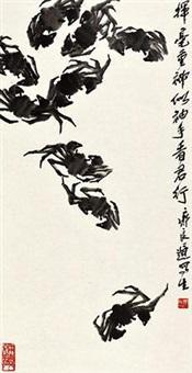螃蟹 by qi liangchi