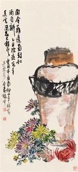 酒香蟹肥 by cao yongping and liu bonian