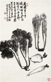 佳蔬香溢 by chen banding