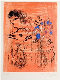 bouquet with bird by marc chagall