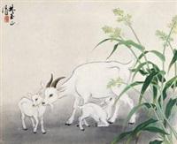 三羊开泰 by lin yushan