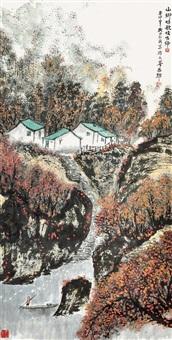 山乡鸭歌欢归 by qi zhengguo