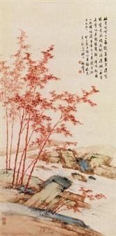 碧岸朱篁 by zhao songsheng