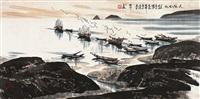 大海风帆 by deng zijing