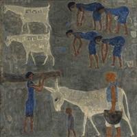 al a'amal fi al hakal (work in the field) by hamed nada