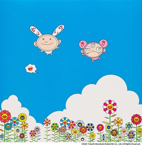 if only i could do this if only i could do that by takashi murakami