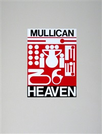 heaven (from minimal times 5 (5 mal streng)) by matt mullican
