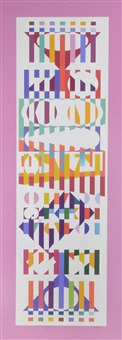 from, the menorah series (5 works) by yaacov agam