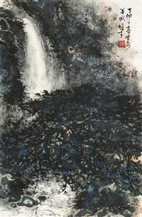 松瀑双猴 镜片 设色纸本 by li xiongcai