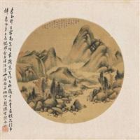 溪山春色 (landscape) by ma xian