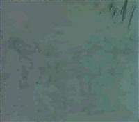 le bivouac de l'empereur dans les plaines de moravie... by louis françois lejeune