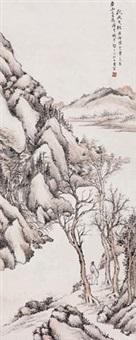 山水人物 by xu zhen