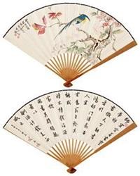 秋雨初睛 (recto-verso) by zhang dazhuang and ma gongyu