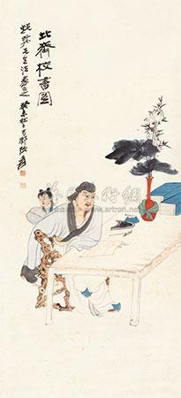北齐校书图 the figure by zhang daqian