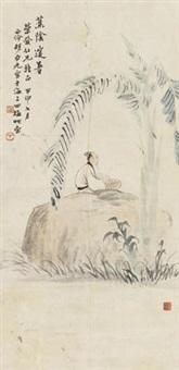 蕉荫逭暑 by hu yaguang