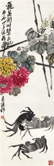 秋菊开时蟹正肥 立轴 纸本 by qi liangchi