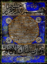 levha by abdullah saminzade