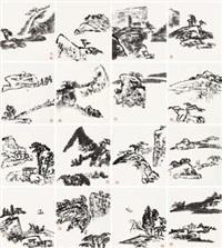 山水写生 (十六张) 镜片 水墨纸本 (16 works) by tang yun