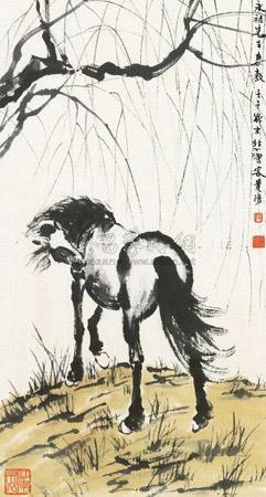 立马 by xu beihong