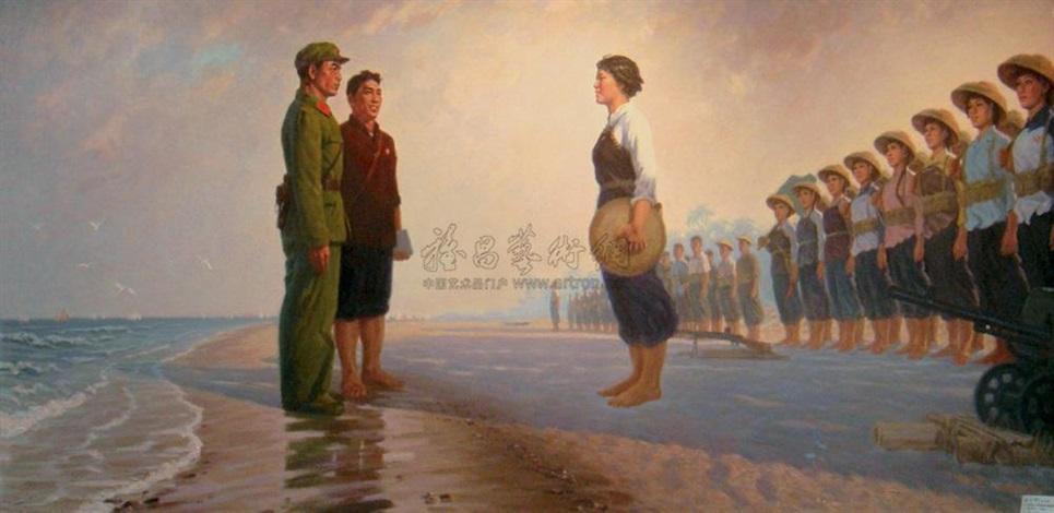 character by xuan chengbang