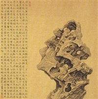 rock in the palace by liu dan