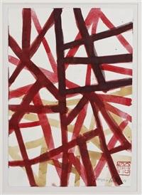 estructura / escritura rojo amarillo by francisco castro lenero