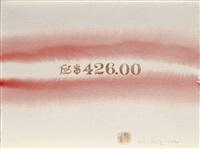 for $426.00 by edward and nancy kienholz