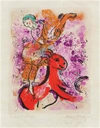 l'écuyère au cheval rouge by marc chagall