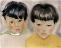 deux fillettes by alix aymé
