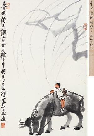 孺子牛 by li keran