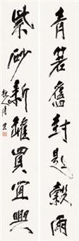 行书七言 对联 纸本 (couplet) by tang yun