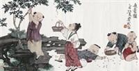 桑葚图 by xu lele